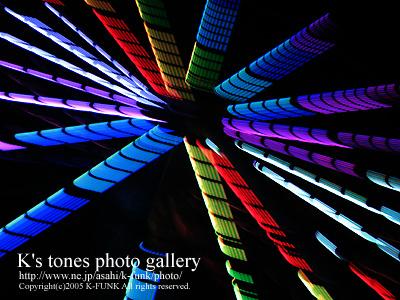 cliplightshowIMG_3532.JPG